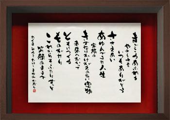 masaakitomoko
