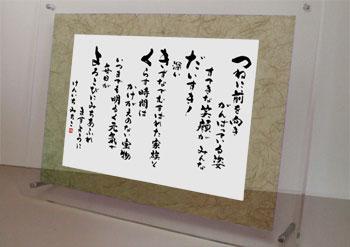 tsudakikuyo